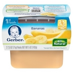 Gerber - 1st - 2 pack 2.5oz each - Bananas