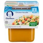Gerber - 2nd - 2 pack 3.5oz each - Chicken Noodle