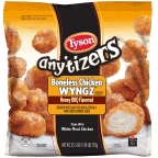 Tyson - Any'Tizers - Honey BBQ Wings 10 oz